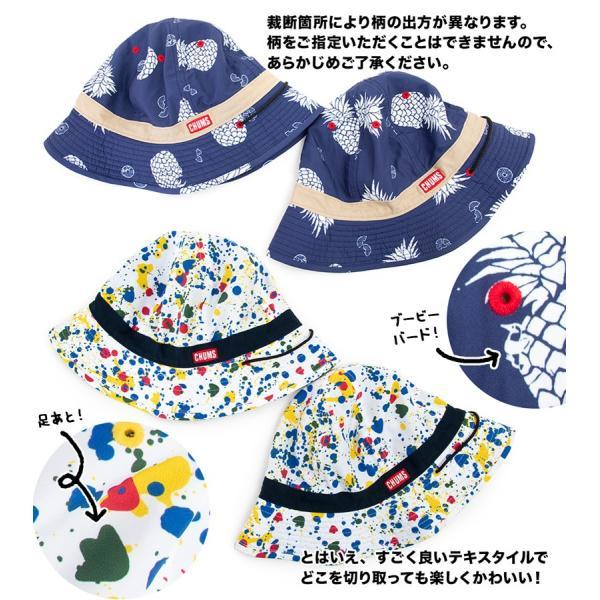 チャムス CHUMS 帽子 リバーシブル プリント ハット|2m50cm|07