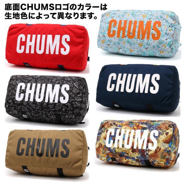 チャムス CHUMS Eco 2Way Boston|2m50cm|09