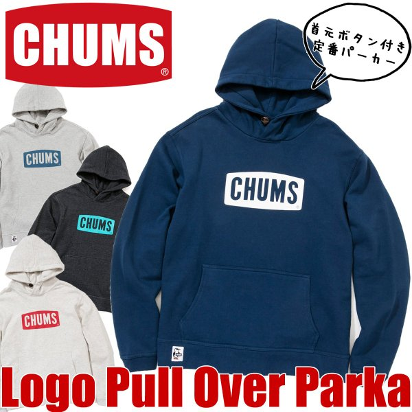 CHUMS チャムス パーカー Logo Pull Over Parka|2m50cm