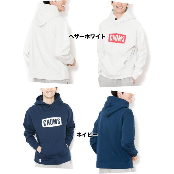 CHUMS チャムス パーカー Logo Pull Over Parka|2m50cm|03