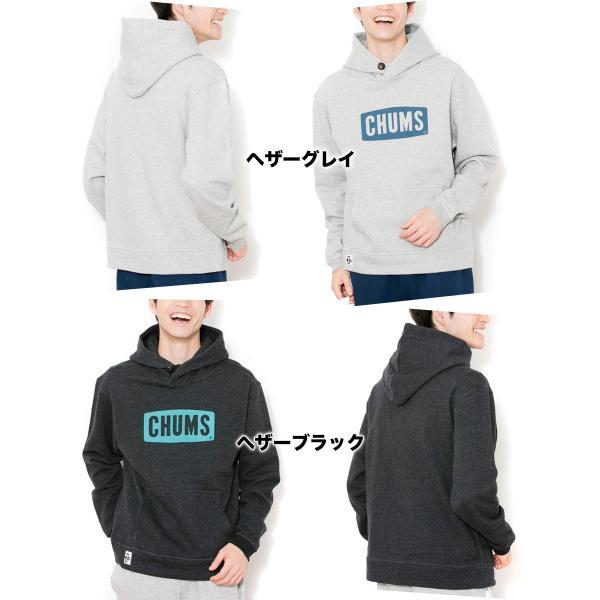 CHUMS チャムス パーカー Logo Pull Over Parka|2m50cm|02