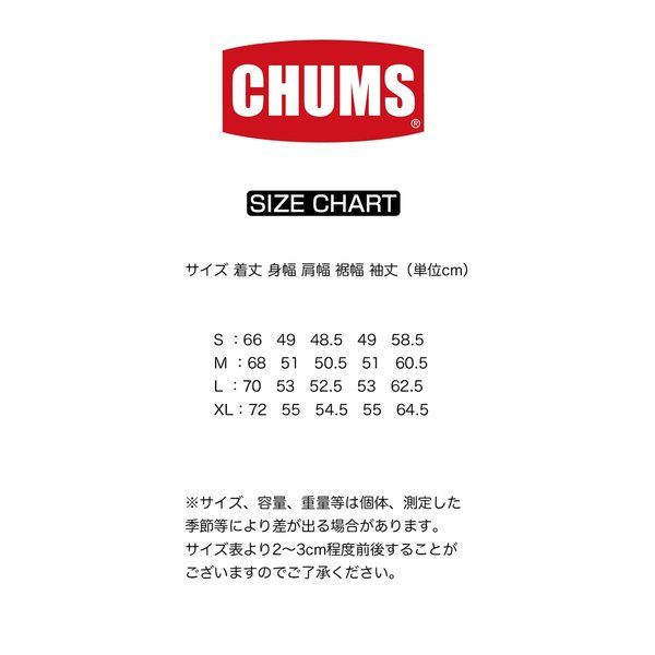 CHUMS チャムス パーカー Logo Pull Over Parka|2m50cm|08