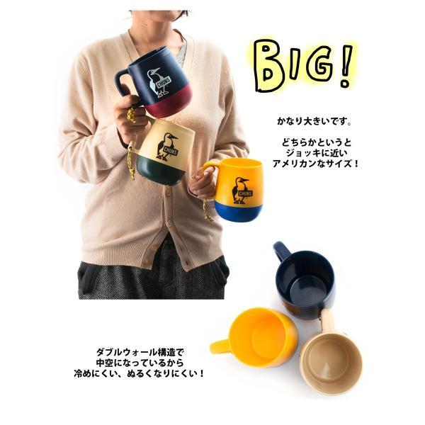 CHUMS チャムス Big Round Camper Mug|2m50cm|05