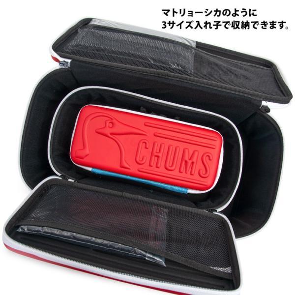 ハードケース CHUMS チャムス Booby Multi Hard Case M|2m50cm|06