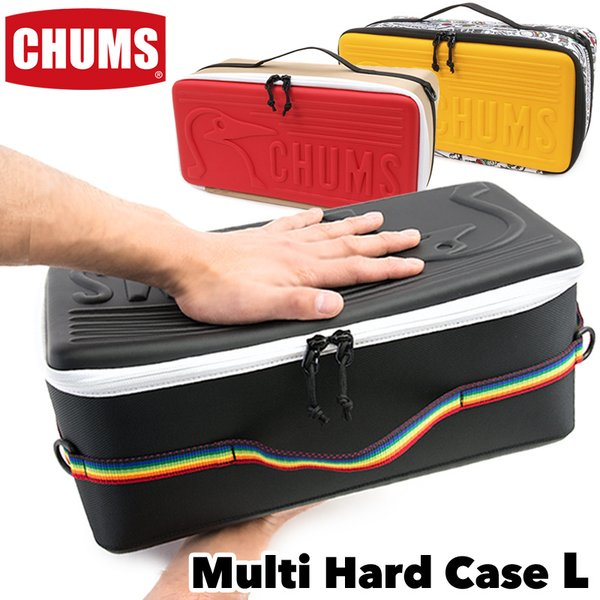 チャムス CHUMS Booby Multi Hard Case L ハードケース|2m50cm