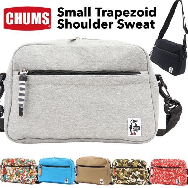 チャムス CHUMS スモール トラペゾイドショルダー|2m50cm