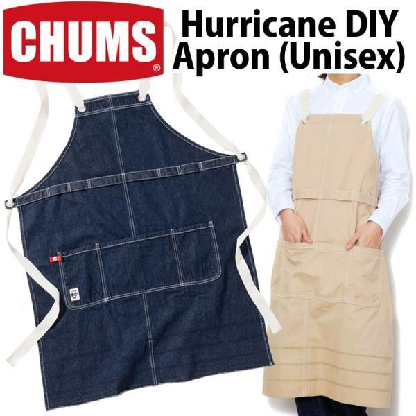 チャムス CHUMS エプロン Hurricane DIY Apron|2m50cm