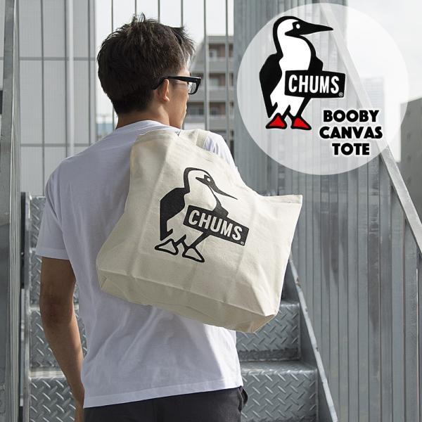 チャムス CHUMS ブービーキャンバストート|2m50cm|07