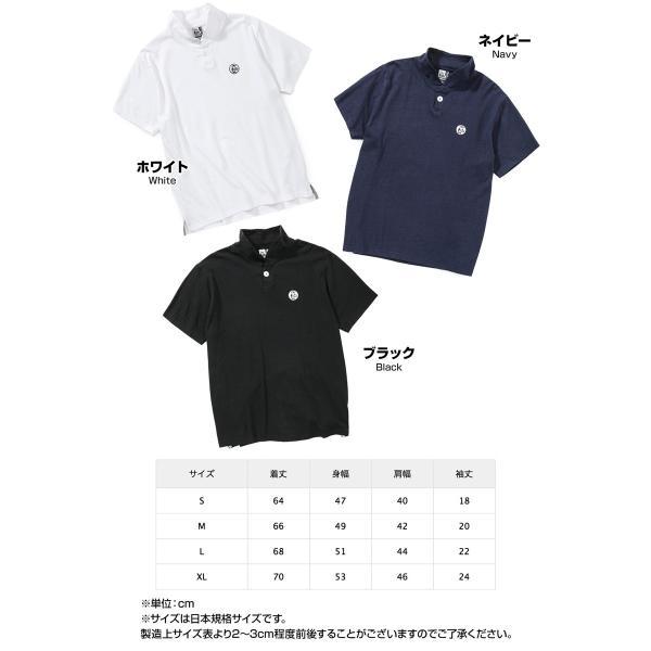CHUMS チャムス Wappen Shawl Polo Shirt ワッペン ショール ポロシャツ|2m50cm|02