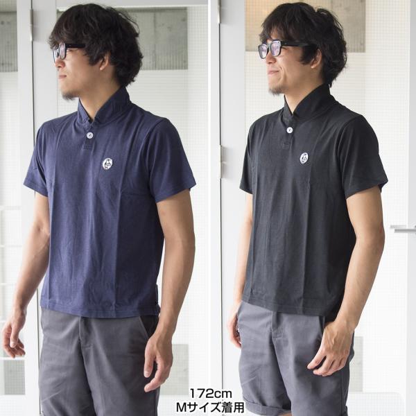 CHUMS チャムス Wappen Shawl Polo Shirt ワッペン ショール ポロシャツ|2m50cm|04