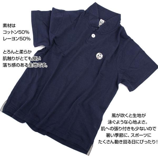CHUMS チャムス Wappen Shawl Polo Shirt ワッペン ショール ポロシャツ 2m50cm 07