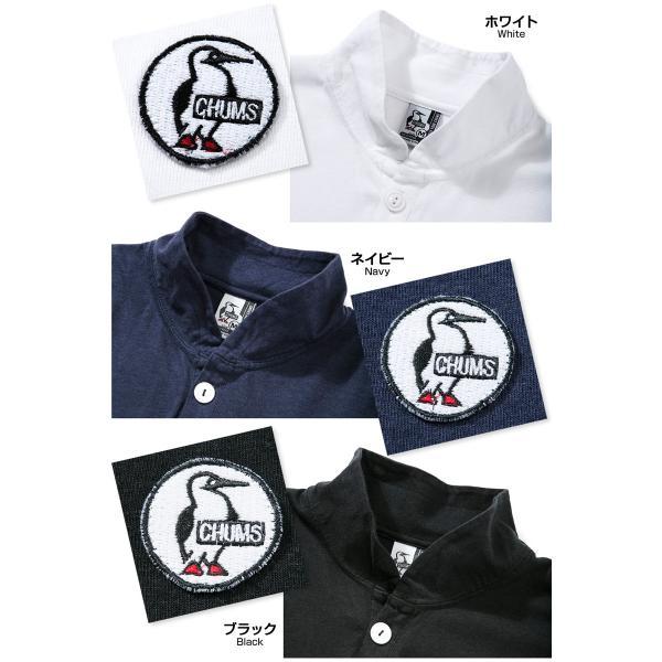 CHUMS チャムス Wappen Shawl Polo Shirt ワッペン ショール ポロシャツ 2m50cm 09