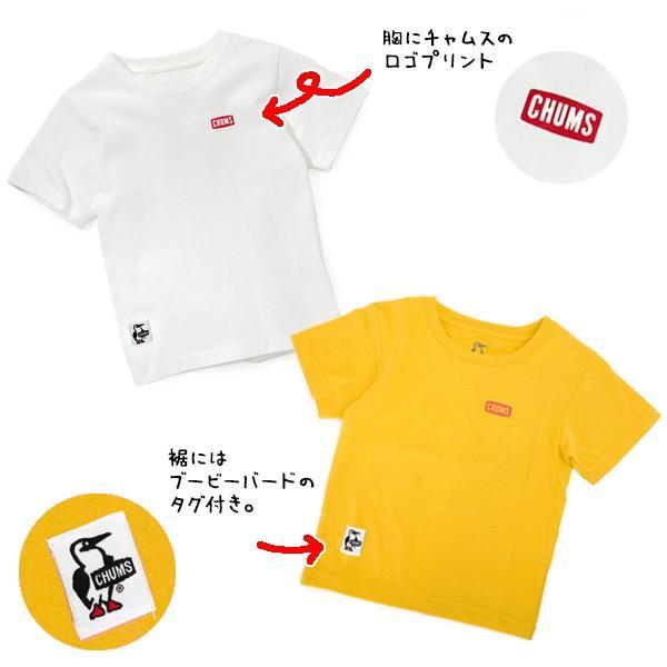 CHUMS チャムス キッズ Tシャツ Kid's Booby Logo T-Shirt|2m50cm|04