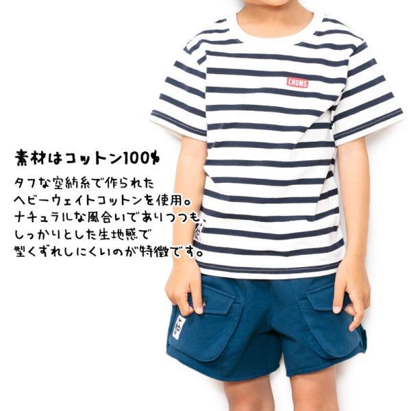 CHUMS チャムス キッズ Tシャツ Kid's Booby Logo T-Shirt|2m50cm|06
