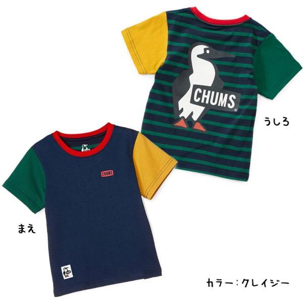 CHUMS チャムス キッズ Tシャツ Kid's Booby Logo T-Shirt|2m50cm|07