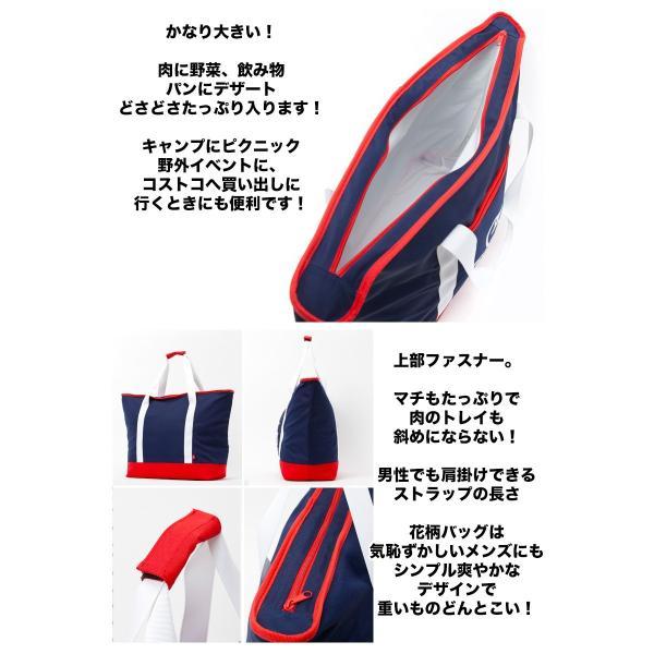 チャムス CHUMS クーラーバッグ Camping Cooler Tote Bag|2m50cm|02