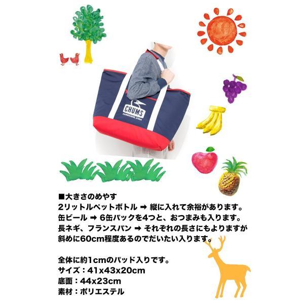 チャムス CHUMS クーラーバッグ Camping Cooler Tote Bag|2m50cm|03