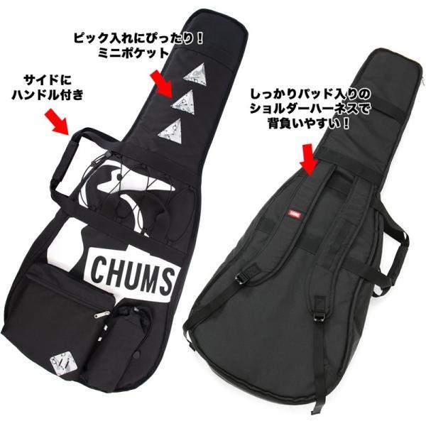 チャムス CHUMS アコギバッグエコ AG-Bag Eco|2m50cm|02