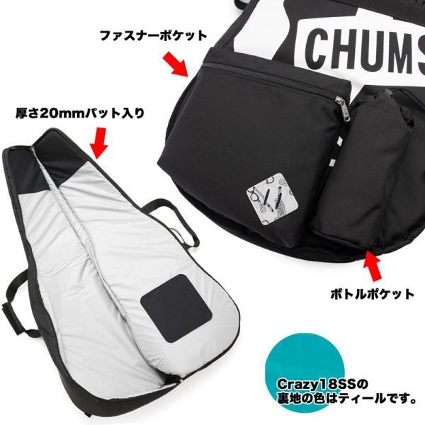 チャムス CHUMS アコギバッグエコ AG-Bag Eco|2m50cm|03