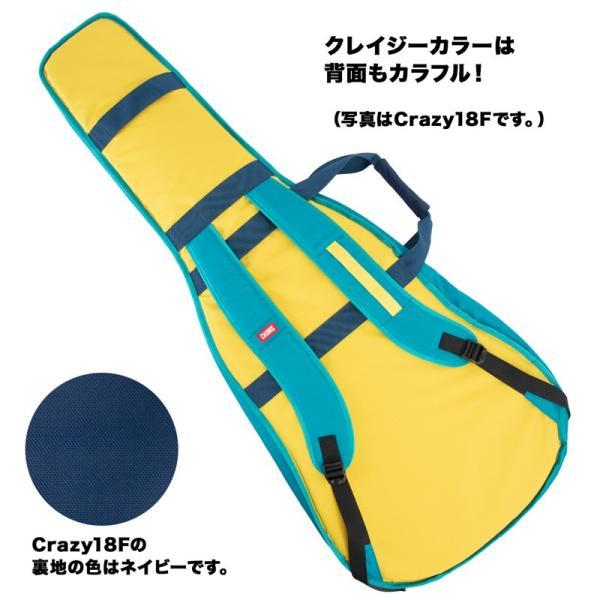 チャムス CHUMS アコギバッグエコ AG-Bag Eco|2m50cm|04