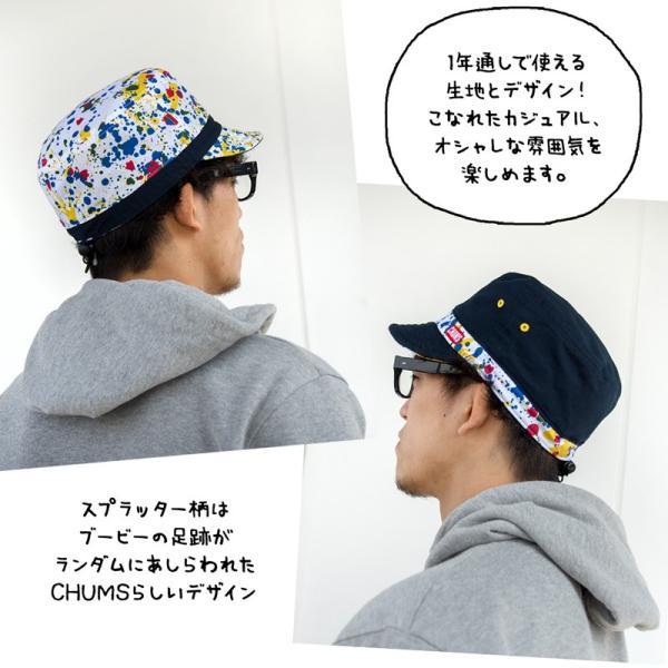 チャムス CHUMS 帽子リバーシブル プリント キャップ Reversible Print Cap|2m50cm|02