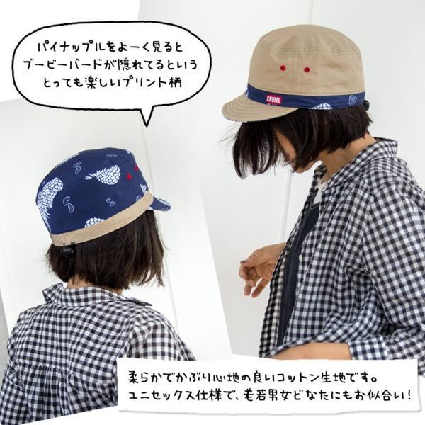 チャムス CHUMS 帽子リバーシブル プリント キャップ Reversible Print Cap|2m50cm|03