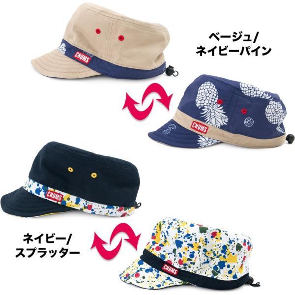 チャムス CHUMS 帽子リバーシブル プリント キャップ Reversible Print Cap|2m50cm|04