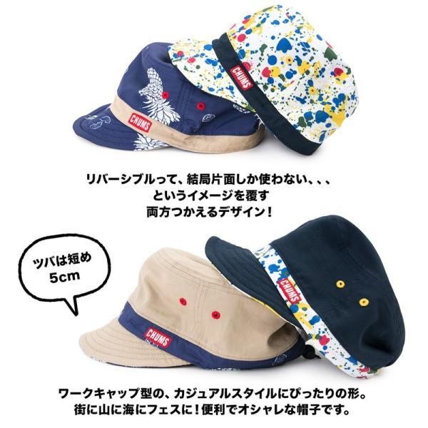 チャムス CHUMS 帽子リバーシブル プリント キャップ Reversible Print Cap|2m50cm|05