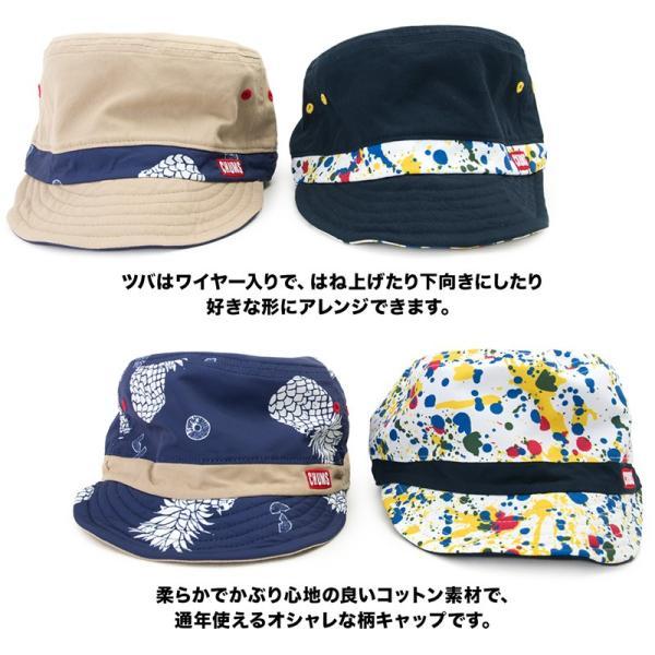 チャムス CHUMS 帽子リバーシブル プリント キャップ Reversible Print Cap|2m50cm|06
