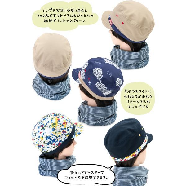 チャムス CHUMS 帽子リバーシブル プリント キャップ Reversible Print Cap|2m50cm|07