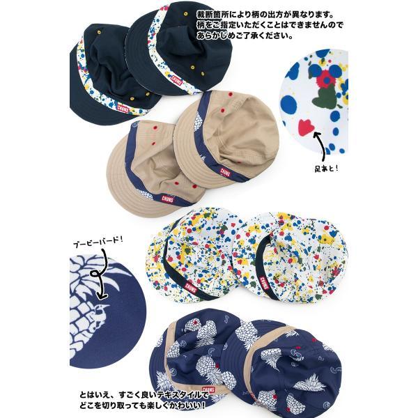 チャムス CHUMS 帽子リバーシブル プリント キャップ Reversible Print Cap|2m50cm|08