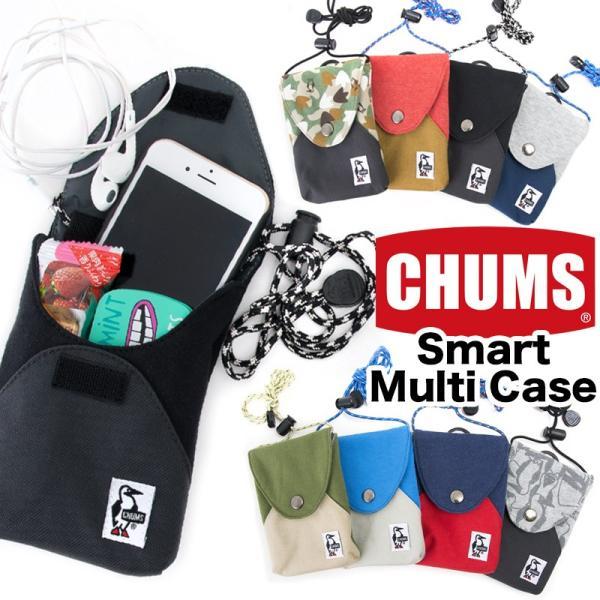 チャムス CHUMS スマートマルチケース 2m50cm