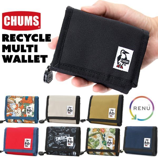 CHUMS チャムス 財布 エコ マルチ ウォレット Eco Multi Wallet|2m50cm