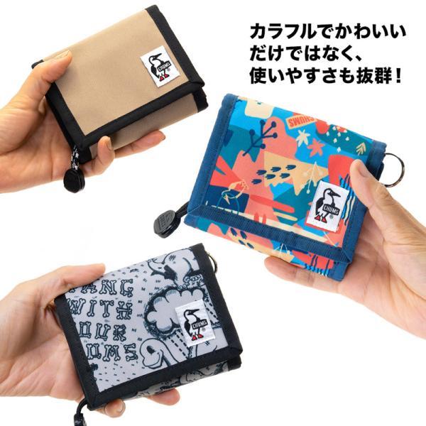 CHUMS チャムス 財布 エコ マルチ ウォレット Eco Multi Wallet|2m50cm|02