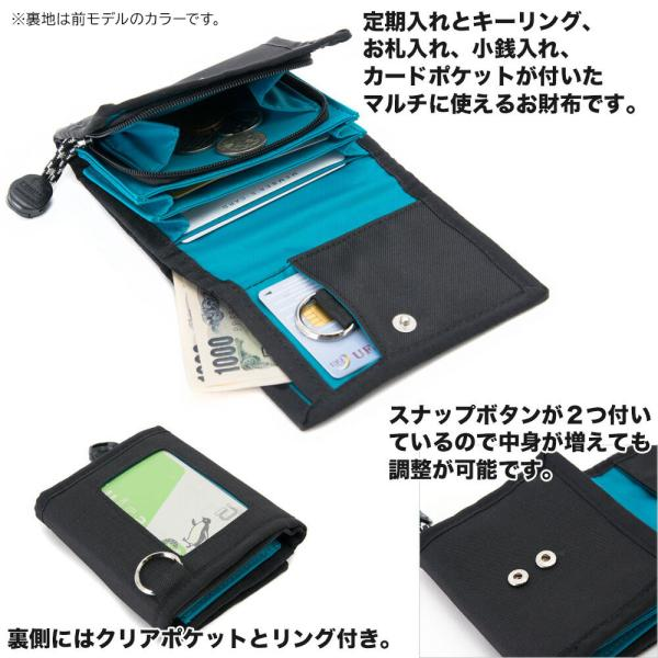 CHUMS チャムス 財布 エコ マルチ ウォレット Eco Multi Wallet|2m50cm|03