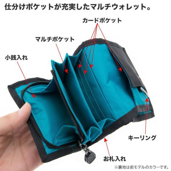 CHUMS チャムス 財布 エコ マルチ ウォレット Eco Multi Wallet|2m50cm|04
