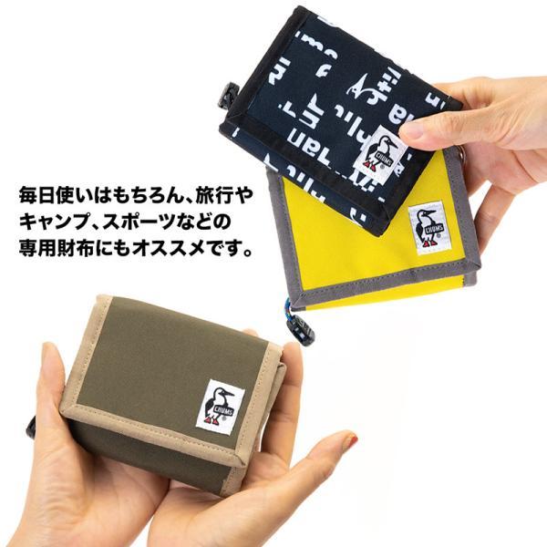 CHUMS チャムス 財布 エコ マルチ ウォレット Eco Multi Wallet|2m50cm|05