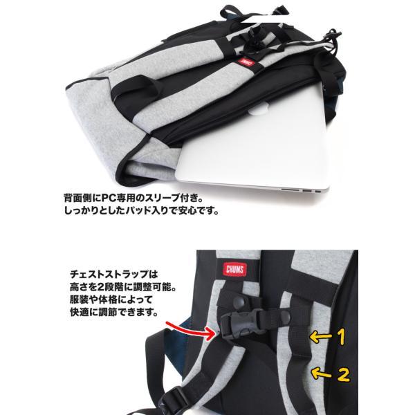 チャムス CHUMS デイパック ブックパック Book pack|2m50cm|07