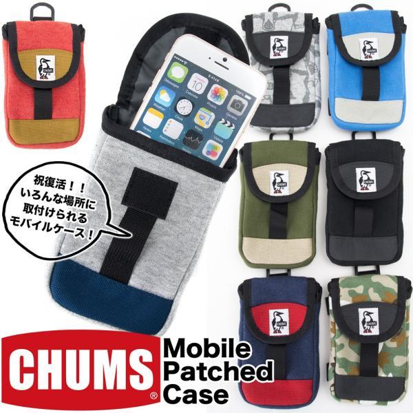 チャムス CHUMS Mobile Patched Case モバイル パッチド ケース|2m50cm
