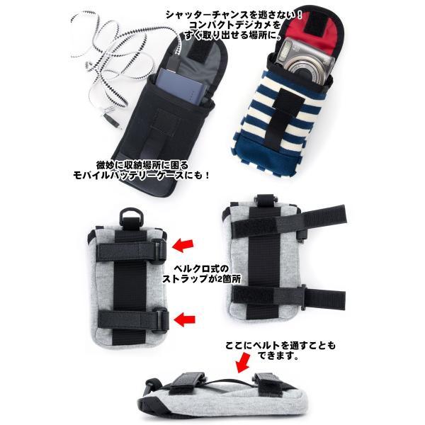 チャムス CHUMS Mobile Patched Case モバイル パッチド ケース|2m50cm|03