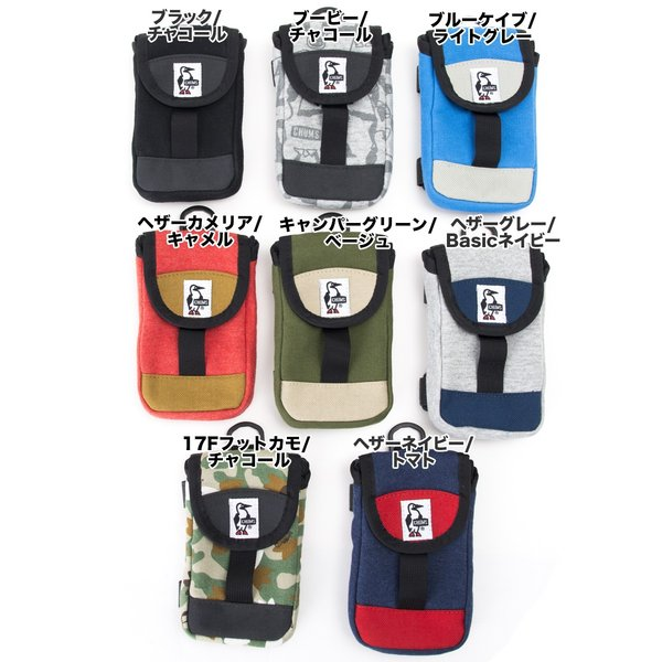 チャムス CHUMS Mobile Patched Case モバイル パッチド ケース|2m50cm|05