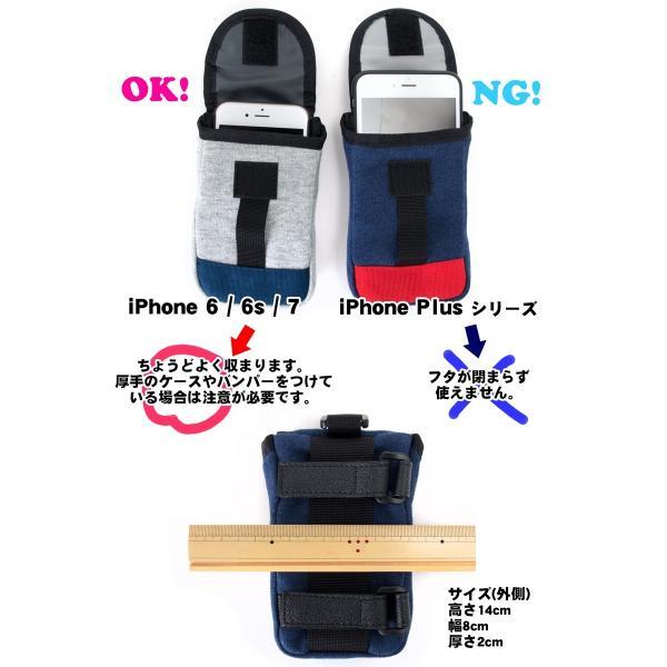 チャムス CHUMS Mobile Patched Case モバイル パッチド ケース|2m50cm|06