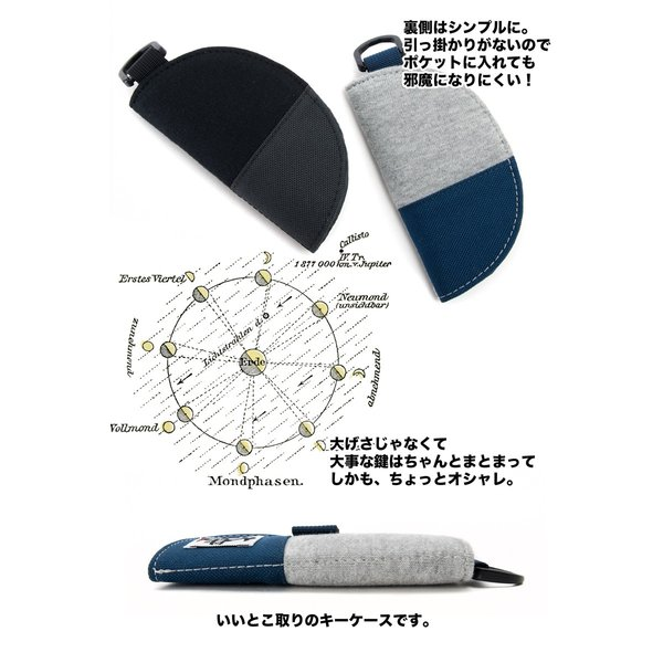 チャムス CHUMS Half-moon Key Case|2m50cm|04