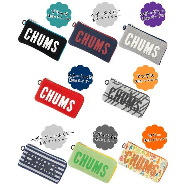 チャムス CHUMS 財布 ロングスクエア ウォレット スウェット 2m50cm 02