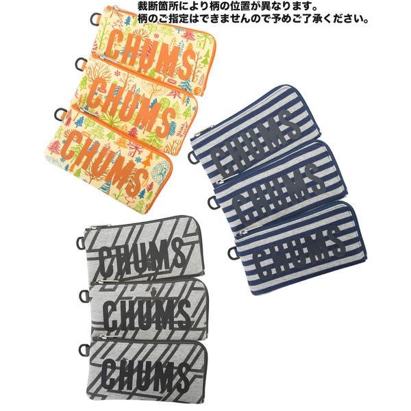 チャムス CHUMS 財布 ロングスクエア ウォレット スウェット 2m50cm 06