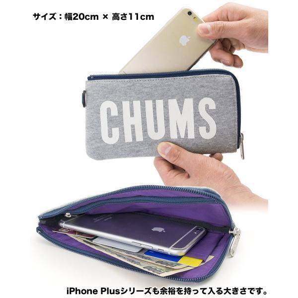 チャムス CHUMS 財布 ロングスクエア ウォレット スウェット|2m50cm|07