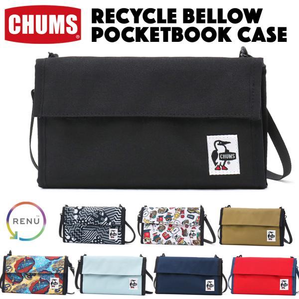 チャムス CHUMS エコベロウズ ポケット ブックショルダー|2m50cm