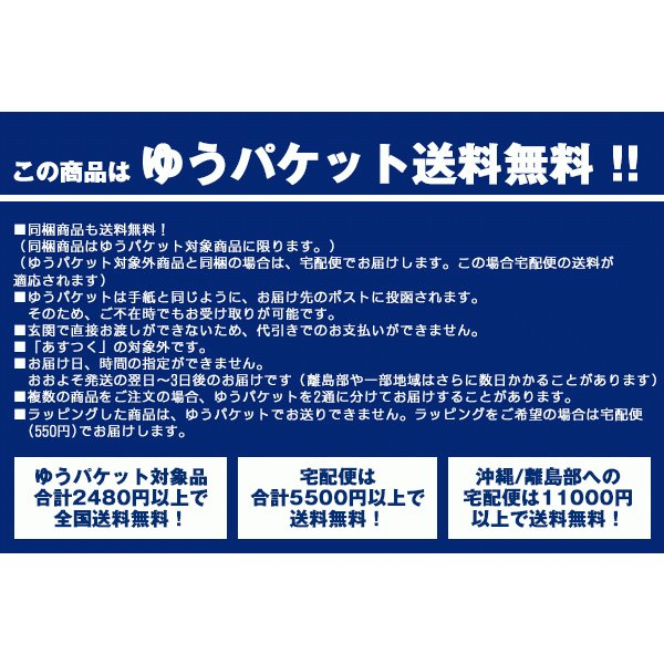 CHUMS チャムス お財布ポーチ エコベロウズ ポケットブック ショルダー|2m50cm|11