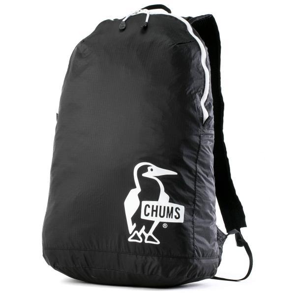 チャムス CHUMS パッカブルデイパック Packable Day Pack|2m50cm|13