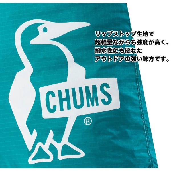 チャムス CHUMS パッカブルデイパック Packable Day Pack|2m50cm|03